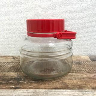 保存瓶|石塚硝子㈱ 2L