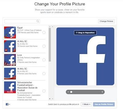 طريقة إضافة علم دولتك لصورتك الشخصية على فيس بوك