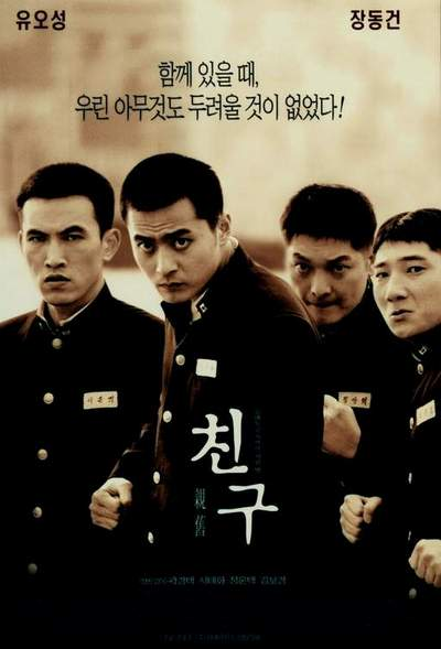 Sinopsis Friend / Chingoo / 친구 (2001) - Film Korea