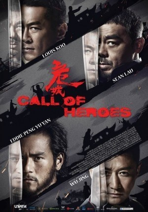 Call of Heroes (2016) ταινιες online seires oipeirates greek subs
