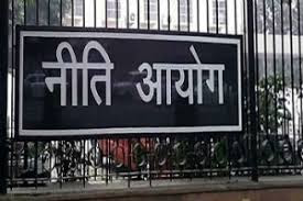 NITI Aayog recommends National Project Management Policy Framework