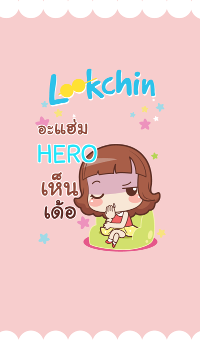 HERO lookchin emotions_E V01 e