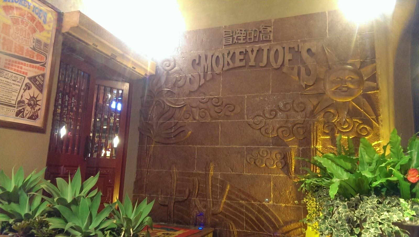 2015 01 24%2B18.27.47 - [食記] Smokey Joe's 冒煙的喬 高雄左營的美式墨西哥餐廳!
