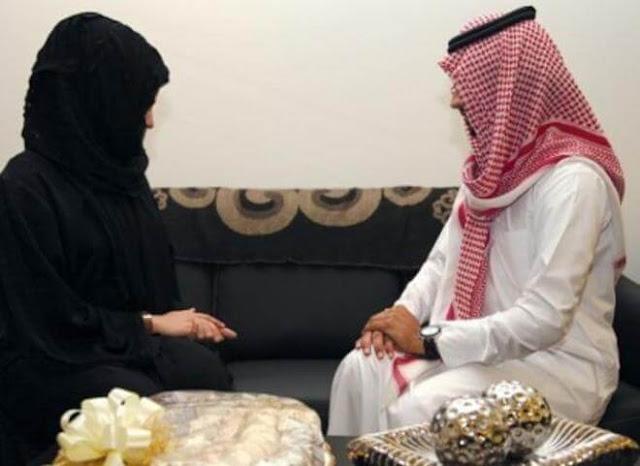 كيفية الزواج من السعودية