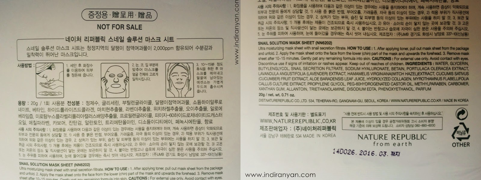 Nature Republic - Snail Solution Mask Sheet