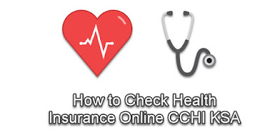 How to Check Health Insurance Online CCHI KSA