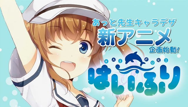 Download Haifuri Subtitle Indonesia