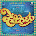 Ventilator (2016) Marathi Movie Songs