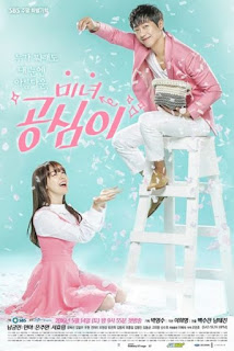 Download Download Drama Korea Beautiful Gong Shim Episode 1-20 [Batch]