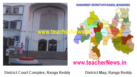 Rangareddy Court Recruitment