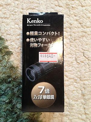 Kenko7×18単眼鏡パッケージ表