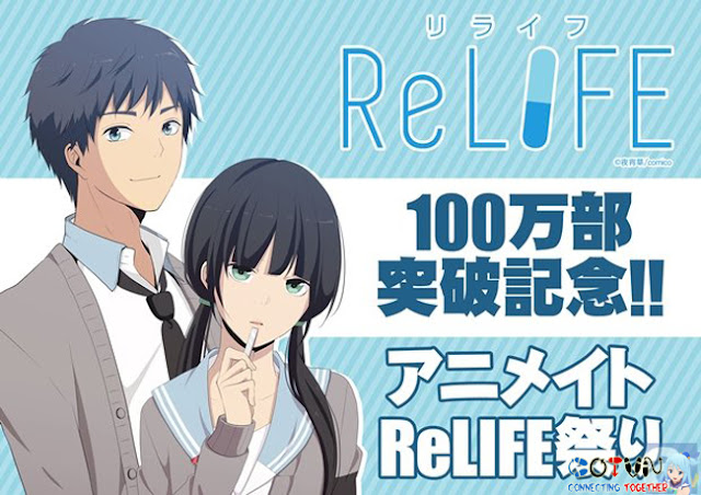 ReLIFE Episode 1 - 13 (End) Subtitle Indonesia