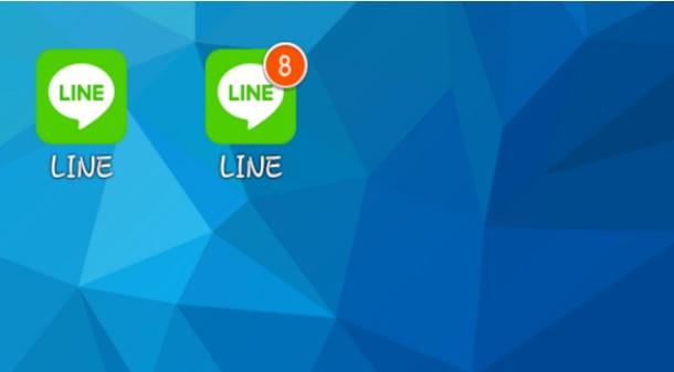 Mod Line Clone Apk Multi Line Free Sticker v7.17.2