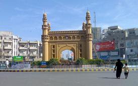 what are the salient features of charminar