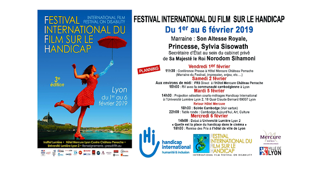 Festival international du film sur le handicap