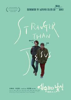 Download Stranger than Jesus (Korean Movie)