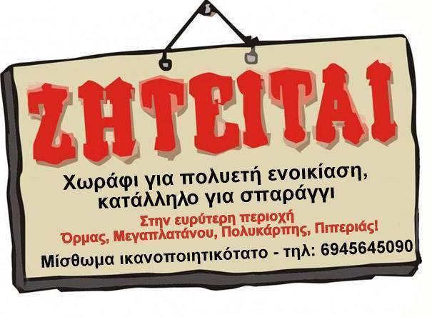 ZHTEITAI