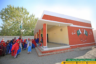 Improvement Of Education Facilities Newly Merged Districts