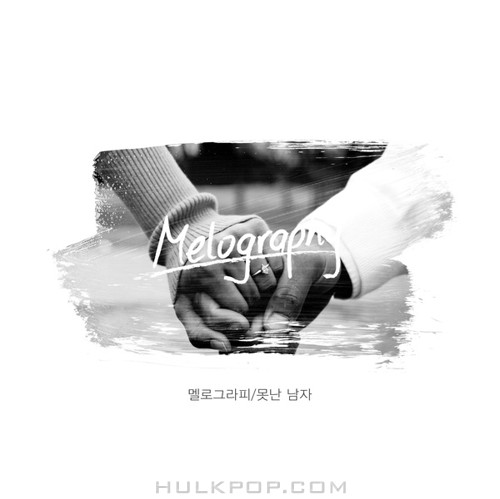 Melography – A Fool for You (feat. Sun Joo) – Single
