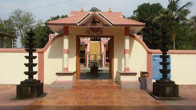Ayyappa Temple Bishrampur