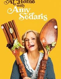 At Home with Amy Sedaris 1 | Bmovies
