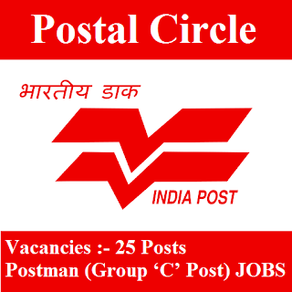 Himachal Pradesh Postal Circle, HP, Himachal Pradesh, Postal Circle, Postman, 10th, freejobalert, Sarkari Naukri, Latest Jobs, hp postal circle logo