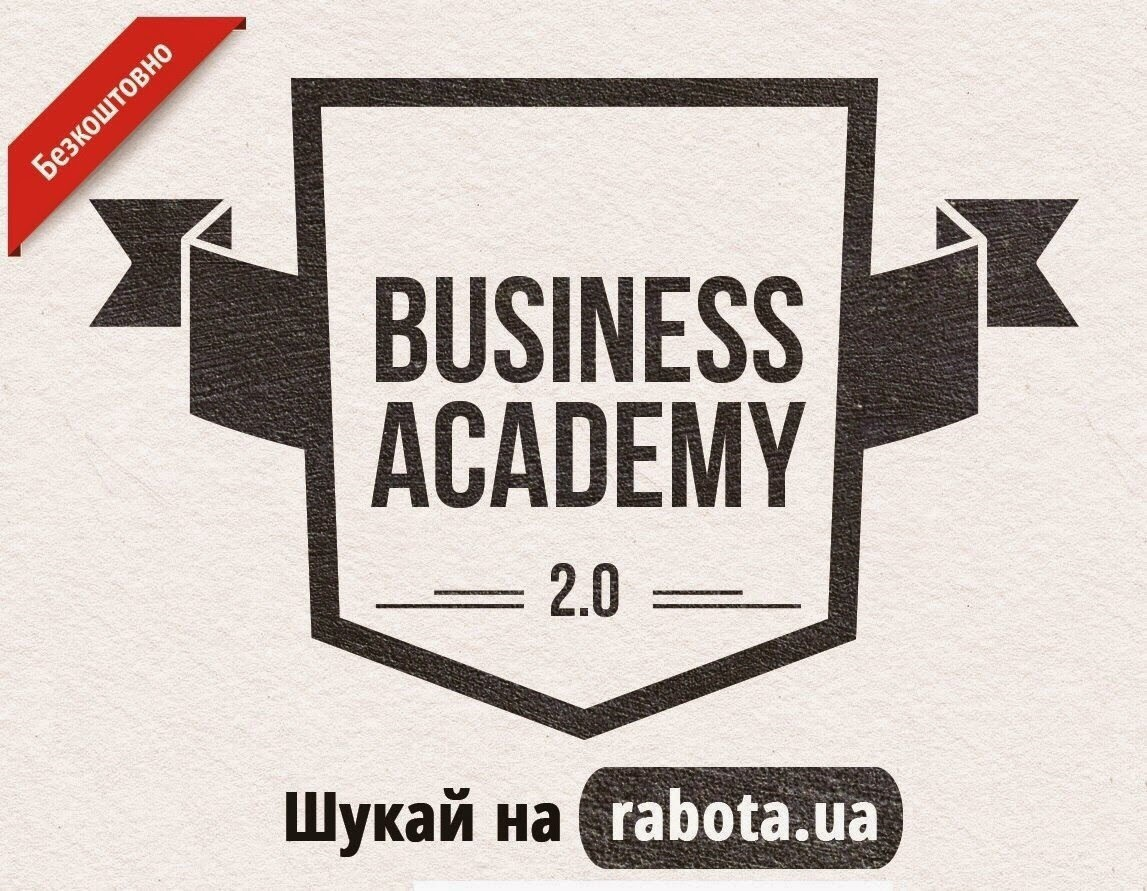 BUSINESS ACADEMY 2.0