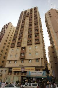 Hanin Al Firdous Hotel - Makkah