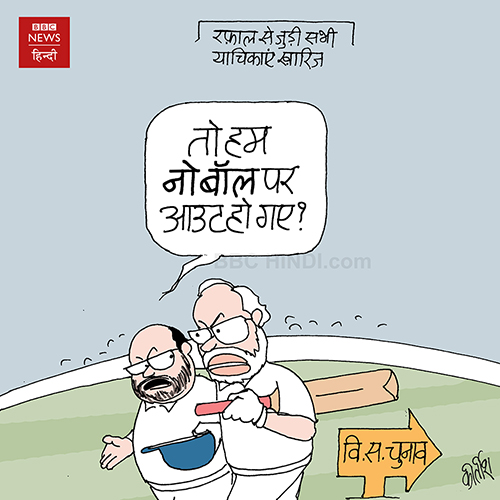 indian political cartoon, indian political cartoonist, cartoons on politics, cartoonist kirtish bhatt, evm, election, narendra modi cartoon, amit shah