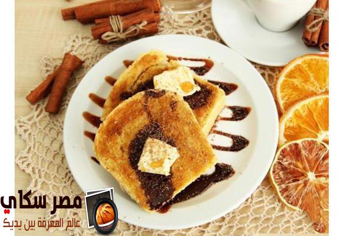 حلوى البرتقال بالخبز وخطوات التحضير