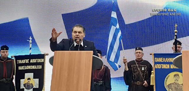 Ολόκληρη η ομιλία του Δημάρχου Άργους Μυκηνών Δ. Καμπόσου στο συλλαλητήριο για την Μακεδονία (βίντεο)