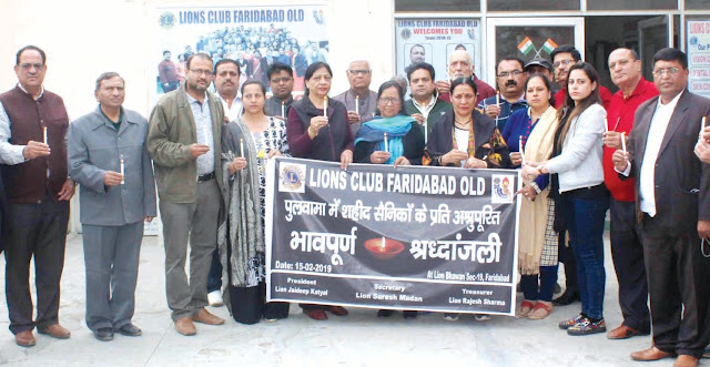 Lions Club Faridabad Old handed over to martyrs in Kashmir attack