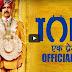 टॉयलेट हिंदी फिल्म - Toilet Hindi Film
