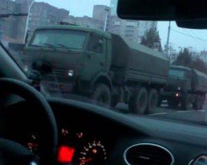 """""""Із РФ прийшла допомога"""" - нічним Донецьком їздили танки й """"Гради"""""""