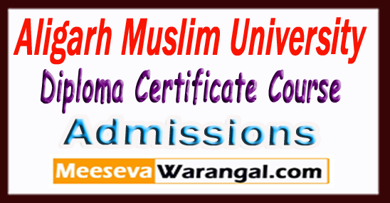AMU Aligarh Muslim University CDE SSCE / UG / PG Diploma / Certificate Course Admission 2018 Apply Form