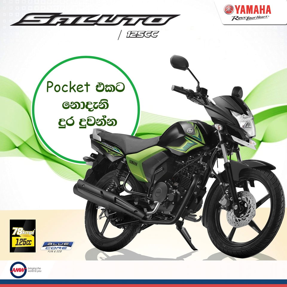 Yamaha saluto price in sri lanka 2018 january for Yamaha 9 9 price