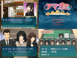 DOWNLOAD GAMESAmagami (Japan) PS2 ISO FOR PC FULL VERSION