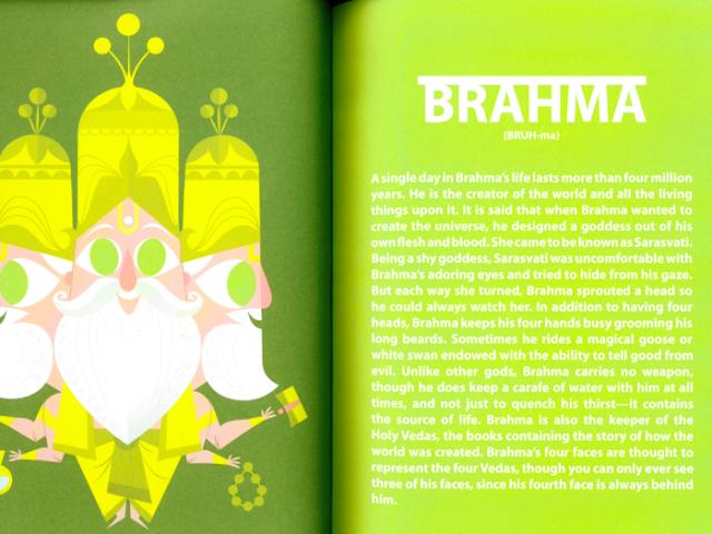 imagem aparece a ilustração de Brahma. ele tem 3 cabeças, 4 braços e uma barba branca grande.