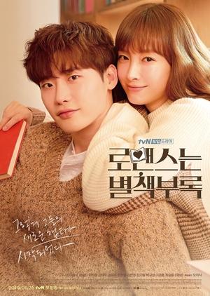 Romance is a Bonus Book Plot synopsis, cast, trailer, south Korean Tv series