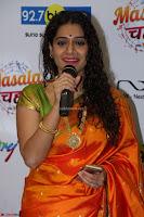 Marath Actrss Urmila Kanitkar Celetes Gudi Padwa in Orange Saree 21.JPG