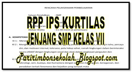 DOWNLOAD RPP IPS JENJANG SMP KELAS VII KURIKULUM 2013