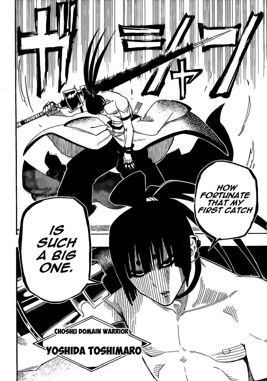 Yoakemono - Chapter 5