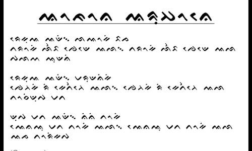 Lirik Lagu Bugis Ongkona Arungpone