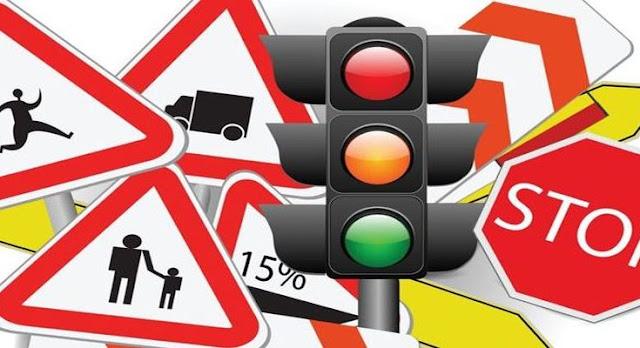 Νέες πινακίδες κυκλοφορίας και νέα πρόστιμα θα περιλαμβάνει ο νέος ΚΟΚ