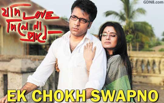 Ek Chokh Swapno - Jodi Love Dilena Prane