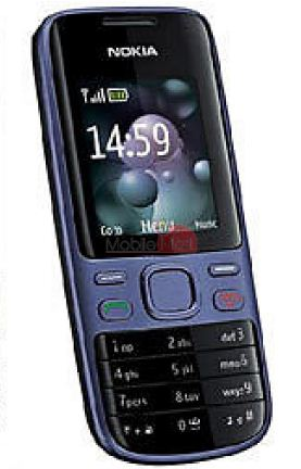 Nokia 2690 RM-635 flashing and file download
