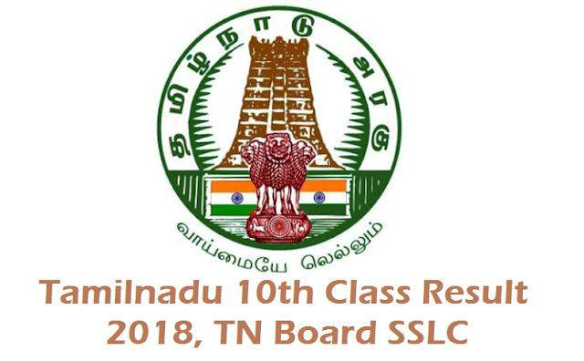 tamilnadu-10th-class-results-2018