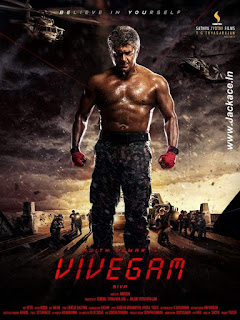 Vivegam's First Look Poster