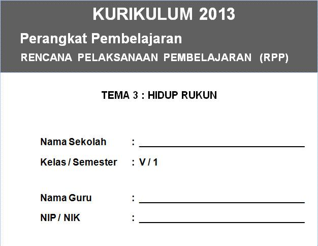 RPP Kurikulum 2013 SD KELAS 5 SEMESTER 1 - Kerukunan Dalam Bermasyarakat