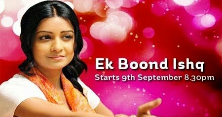Ek boond ishq full episode 200 - Call of duty ghost map pack 2 release